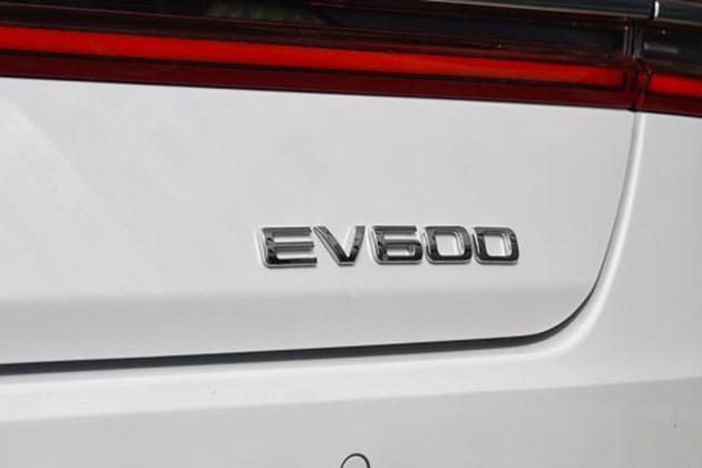 58秒看懂秦pro EV超能版 续航达520km