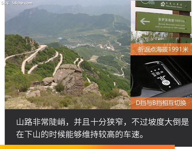日产轩逸·纯电山路体验 动能回收是利器