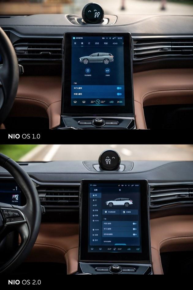 蔚来NIO OS 2.0系统 更好看更好用更丰富