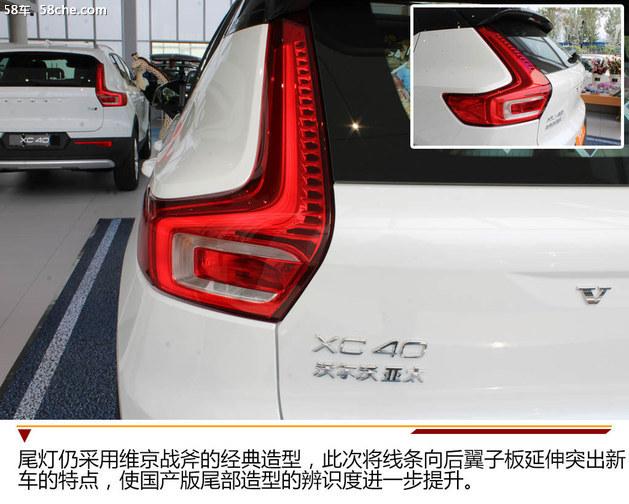 全新沃尔沃XC40到店实拍 新晋豪华范SUV