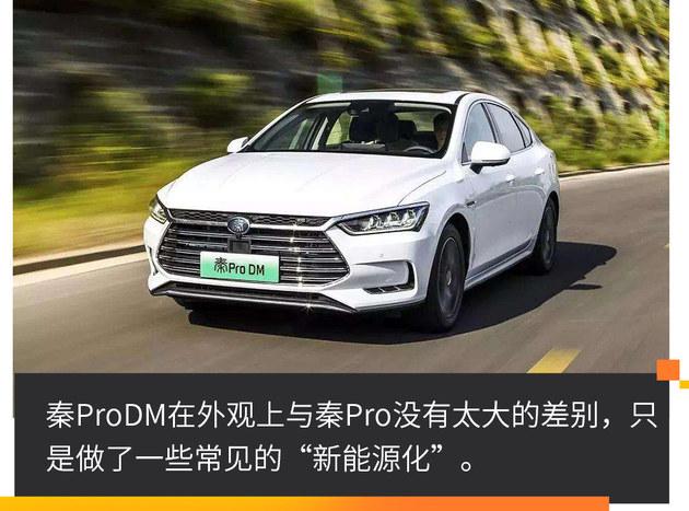 买车不求人:15-20万插电混动轿车都有哪些好选择?