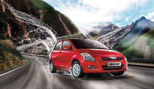 天津一汽威志V2-售价4.69万起 成都车展20余款新车上市全文 汽车点评高清图片