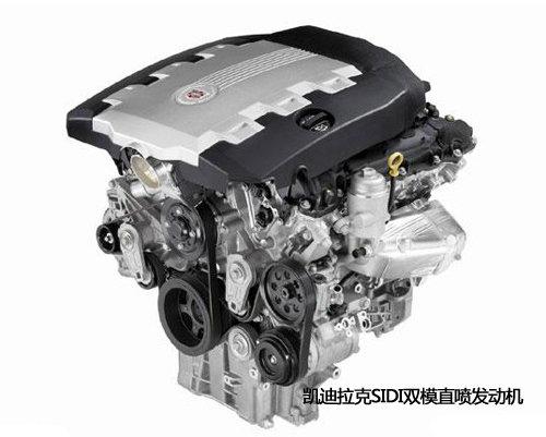 动力强劲又省油 发动机直喷和增压解析