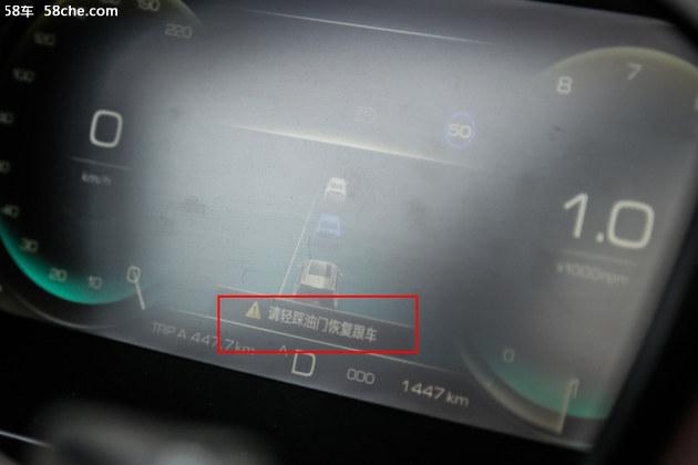 10来万买智能驾控SUV 客户爸爸信息随时回