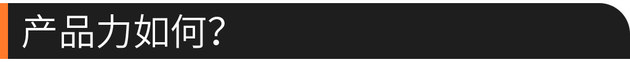 58秒看懂昂科拉/昂科拉GX 10.88万起售