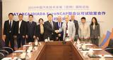 中汽中心与IDIADA Euro NCAP合作签约
