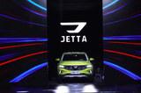 捷达首款SUV VS5下线 成都工厂开启新十年征程