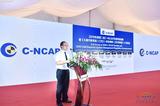 2019年度C-NCAP第二批车型评价结果发布