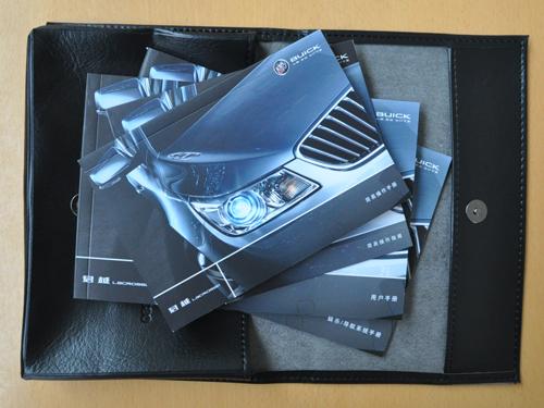 XGO购车讲堂第四季:买车时要注意的事