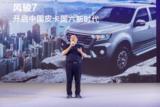 風駿7柴油國六上市 引領城市用車新風潮