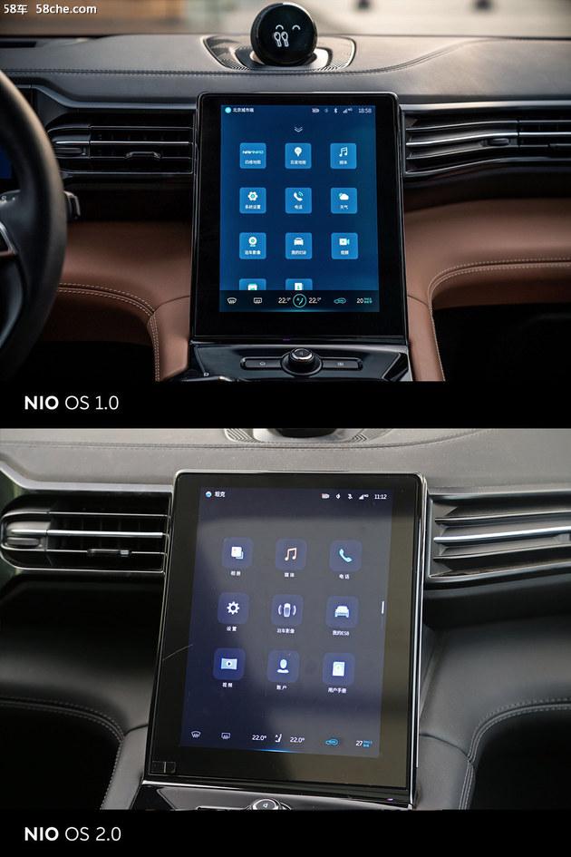 系统再升级 蔚来NIO Pilot/OS 2.0体验