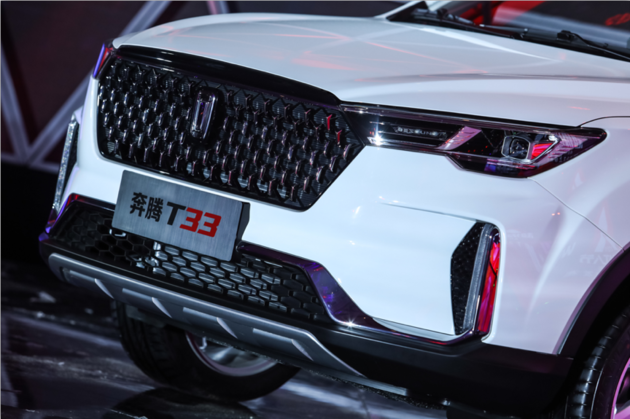 奔腾全新物联网汽车T33在成都正式上市