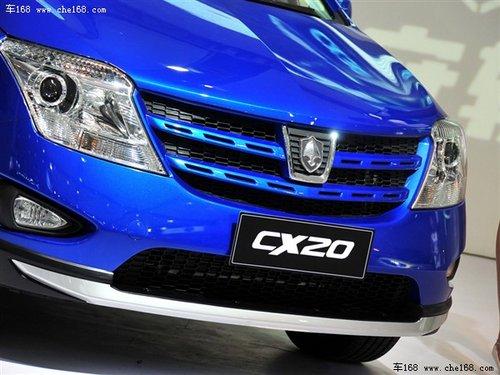 长安CX20-均在年内上市 看成都车展6款将上新车全文 比亚迪 58车高清图片