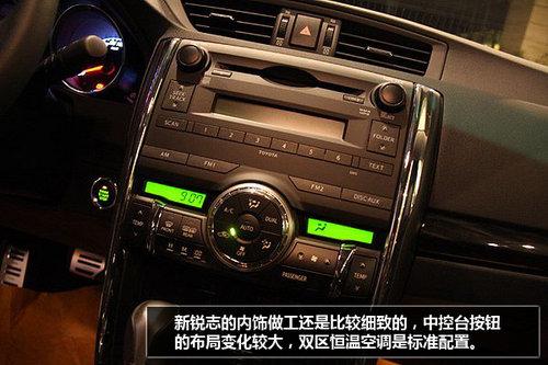 绝不仅仅是拉皮车!丰田新锐志全系导购