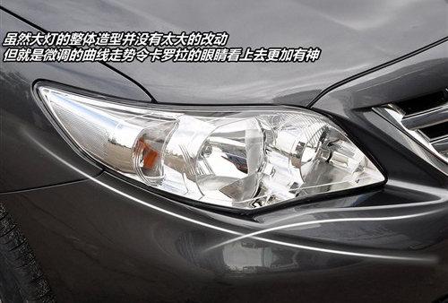 外观开始蜕变!详细实拍改款丰田卡罗拉