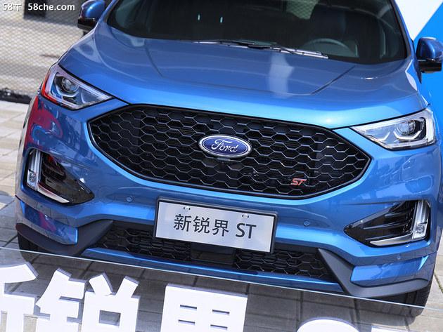 福特三车齐发布 开启战略反攻/13.98万起