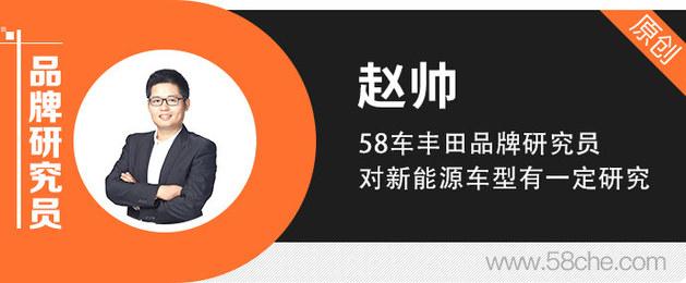 全新一代RAV4荣放 新平台/新外观/更硬
