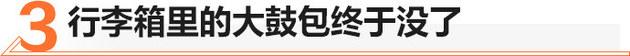 这是全新一代RAV4荣放 新平台/新外观/………………