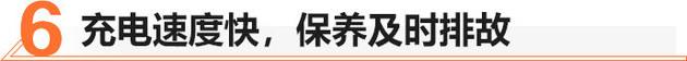 广汽本田VE-1试驾 续航401km/空间足够大