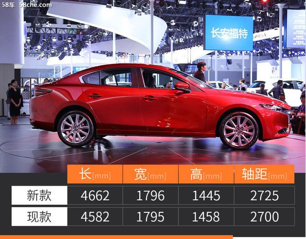 MAZDA 3昂克赛拉成都车展预售 12.59万起