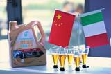 两国七城联动 2019马石油极速盛典活动