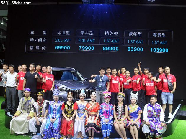6.99万的七座SUV 斯威G05值不值得买?