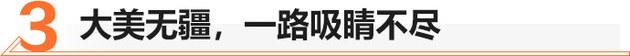 比野更野 RDX百人接力横贯中国放疯归来