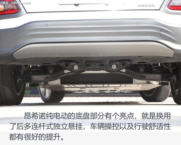 NEDC续航超500 试北京现代昂希诺纯电动