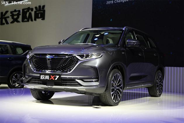 推6款车型 长安欧尚X7将于10月8日预售