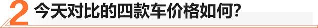 不仅以运动取胜 名爵6场地比武日系三雄