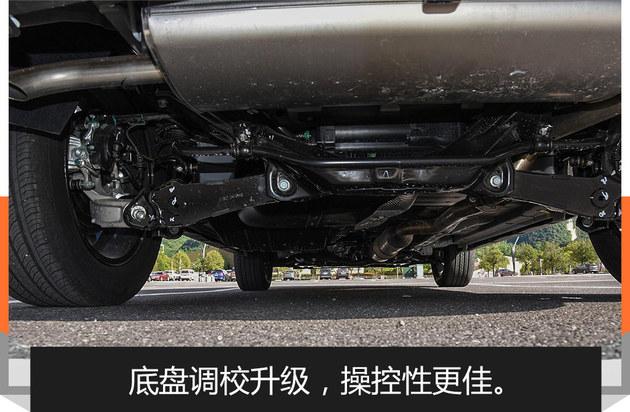 动力/底盘/车机统统升级 2020款风神AX7值不值?