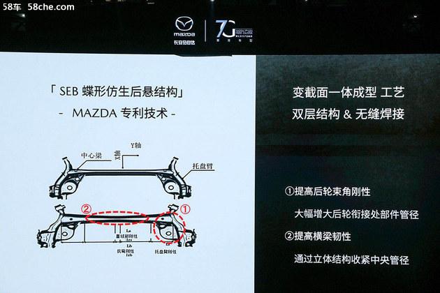 全新一代马自达3上市 7款车型/11.59万起