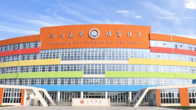 献礼新中国成立70周年 长城汽车助力《中国机长》全国上映
