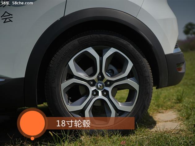 试驾雷诺科雷缤 用奔驰发动机的法国车