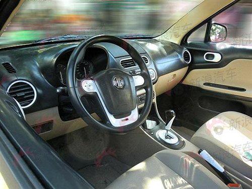 将年内上市 全新小型车MG3无伪谍装曝光