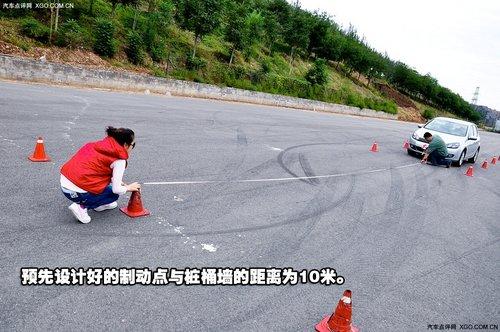 你该怎么办!紧急情况时正确驾驶方法