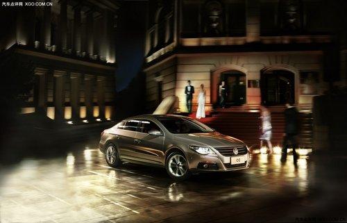 优雅气质 CC彰显优雅气质最美大众汽车