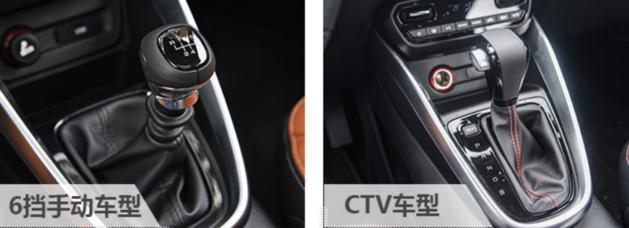宝骏510:爆款SUV加上自动挡CVT,8万值吗?