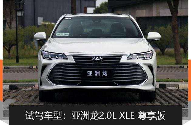动力表现称职 一汽丰田亚洲龙2.0L试驾