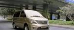 菱智M5产品视频