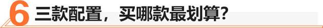 58秒看懂广汽本田VE-1 补贴后15.98万起