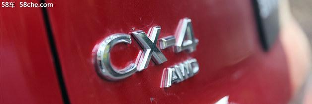 漂亮不?新CX-4告你怎样抓住消费者的胃