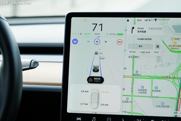体验特斯拉V10系统 车不再只是交通工具