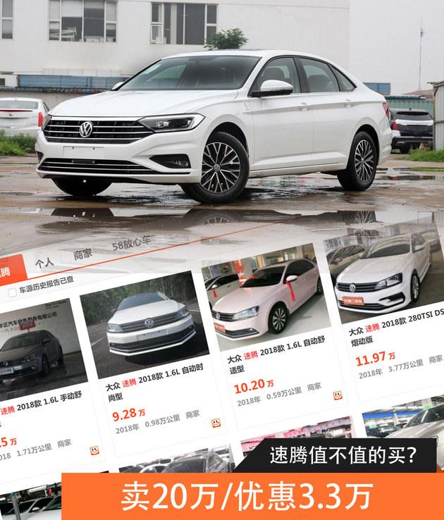 http://www.carsdodo.com/yangchefeiyong/211447.html