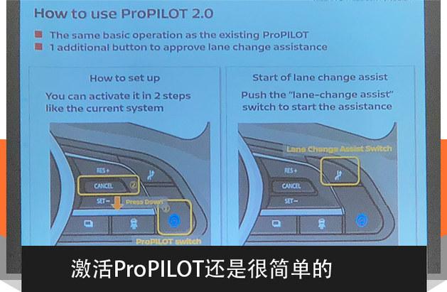 体验日产e-POWER技术 ProPILOT解放双手