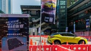 广汽丰田C-HR城市追逐赛北京站火热举行