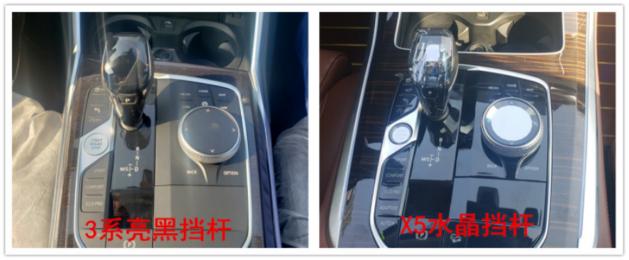 宝马3系:从无优惠到降8个点 客户却去提奔驰C