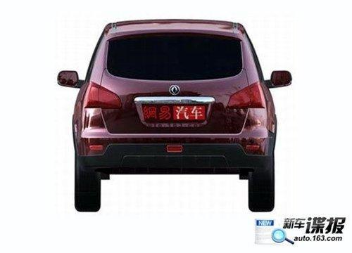 萨斯RX前脸 东风柳汽欲推出SUV车型高清图片