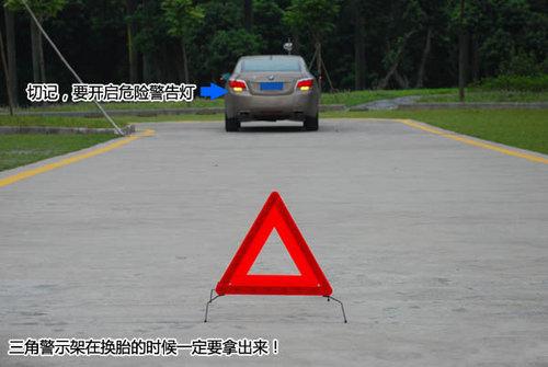 假期自驾游 爆胎坏车遇险紧急自救方案
