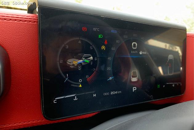 很未来很概念 3分钟体验吉利新车ICON